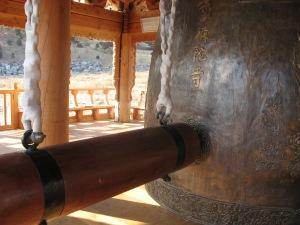 A Silla bell at Bisan-ri