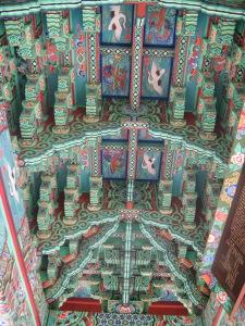 Magoksa portal roof